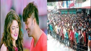 ঈদে কলকাতার ২০ হলে চলছে শিকারী সব শো হাউসফুল || Shakib Khan Shikari Movie