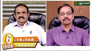 6 Doctorgal 1008 Kelvigal   23/03/2017   Puthuyugam TV