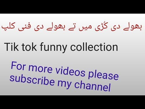 Funny clips desi Fun pack Just for Entertainment🤩🤩🤩