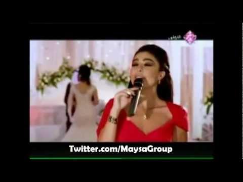 ميساء مغربي - مسلسل لعبة المرأة رجل , مشهد العرس Music Videos