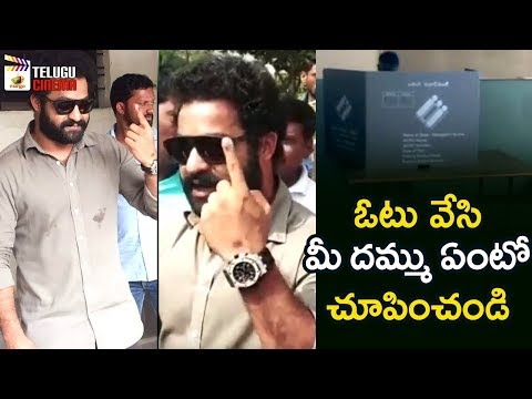 Jr NTR About Right to Vote | Telangana Assembly Elections 2018 | Mango Telugu Cinema