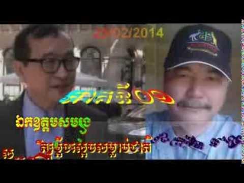 Khmernewstime - Mr. Ear Kimsreng Strongly Criticized Sam Rainsy Regarding Support the King