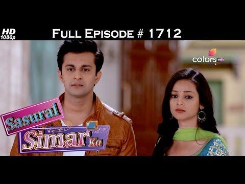 Sasural Simar Ka - 17th January 2017 - ससुराल सिमर का - Full Episode thumbnail