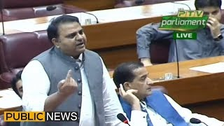 Fawad Chaudhry Blasting Speech in National Assembly | 25 June 2019