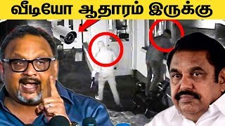Mathew Samuel Interview | Edappadi palaniswamy & AIADMK