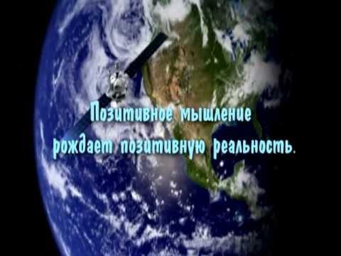 это моЁ!)))