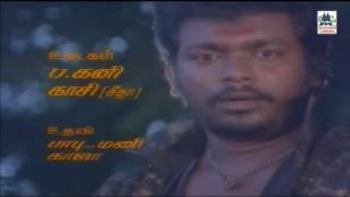 Yaara Pathiyum Ivanukku   Puthiya Paathai