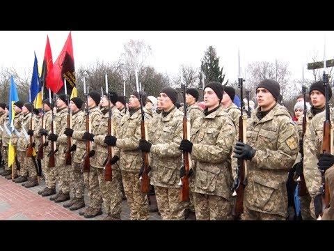 У селі Базар вшанували героїв України, котрі полягли тут у 1921-му році