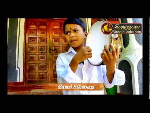 Virindu Bana Piya Senehasa Coming Soon video