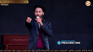 Life Changing Preaching Time by Prophet Eyu Chufa