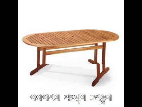 목재테이블입니다. :: VideoLike