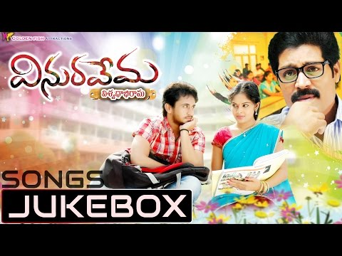Vinuravema Telugu Movie Songs Jukebox || Sri Hari, Manoj Nandam, Srisha