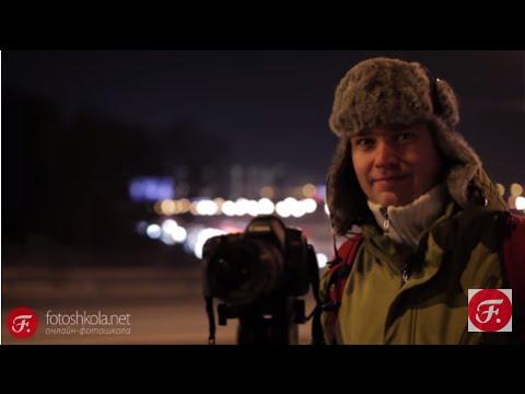 Видео как снимать ночью