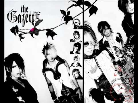 Gazette - Beautiful 5 ers
