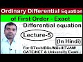 Ordinary Differential Equation Of First Order Exact Differential Equation In Hindi