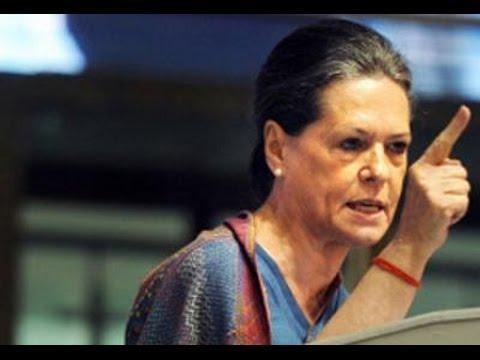 Sonia Gandhi to Raise Rajkot Violence in Parliament