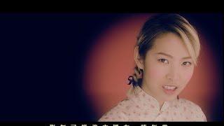 Joanna Wang 王若琳 午夜劇院電影MV完整版《當年情》HD