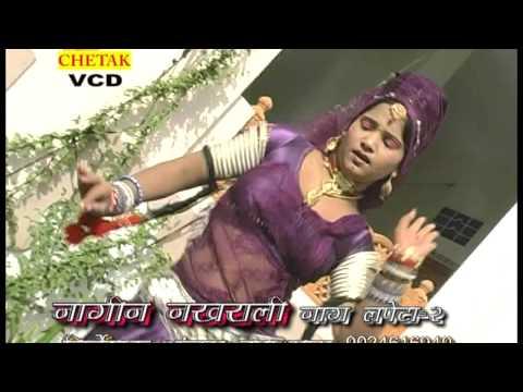 Naag Lapeta Leve   2   Chunar Layo   Rajasthani Lok Geet video