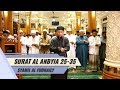 IMAM SHOLAT MERDU || SYAMIL AL FUDHAILY || SURAT AL ANBYIA 25   35