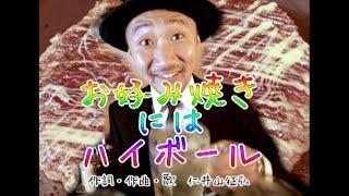 YUKI☆仁井山@める✨しーさんの動画キャプチャー