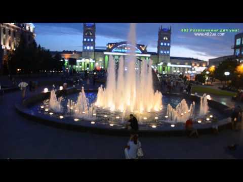 Харьков, фонтан, вечер, выходной, привокзальная площадь 1
