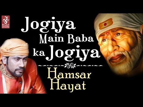 Jogiya Main Baba ka Jogiya | Hamsar Hayat | Latest Devotional Song 2016 | Devotional Song