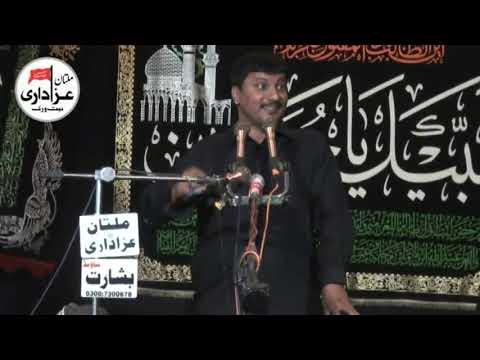 Zakir Ghulam Abbas Ratan I 4 Muharram 2018 I ImamBargah Shah Yousaf Gardez Multan