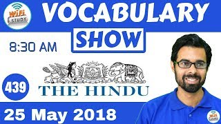8:30 AM - Daily The Hindu Vocabulary with Tricks (25th May, 2018) | Day #439