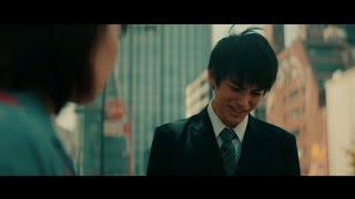 恋のツキ 第10話