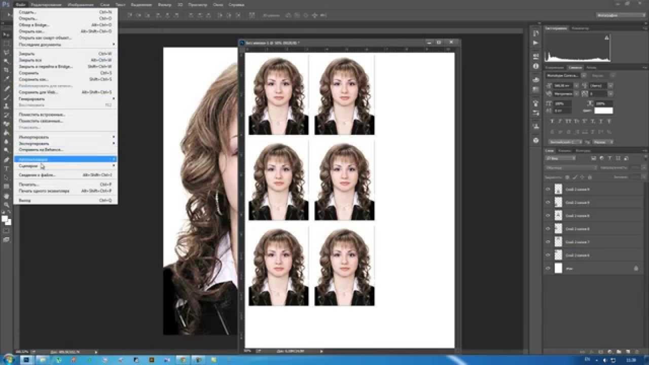 фото на документы Photoshop - YouTube