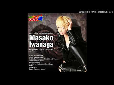 Masako Iwanaga - Glamorous Sky (Nina)