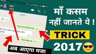 TOP 1 New WHATSAPP Tricks 2017 You Should Try 😍