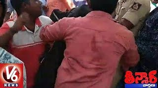 Agitated Gamblers Beat Up Police Constable In Bangalore | Teenmaar News