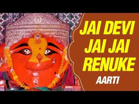Renuka Mata Aarti (Marathi) by Anuradha Paudwal - Jai Devi Jai...