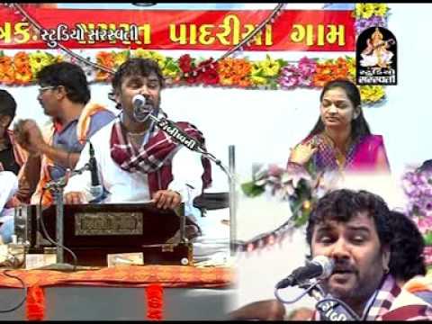 Adal Sonaran Badal Sonaran | Gujarati Lokgeet | PADARIYA | Kirtidan...