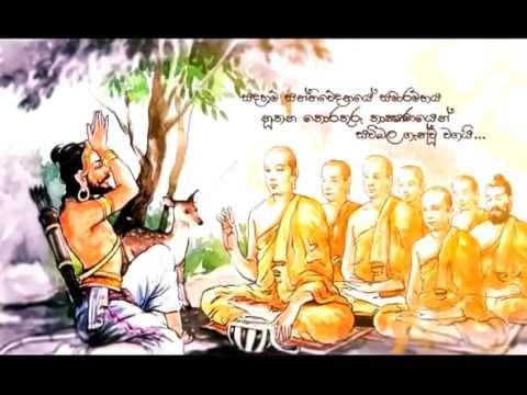 Sri Lanka Telecom - Poson Commemorate in the true spirit of the season