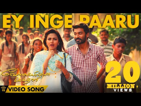 Velai Illa Pattadhaari - Ey Inge Paaru | Full Video Song | #d25 #vip | video