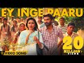 Download Velai Illa Pattadhaari - Ey Inge Paaru | Full  Song | #D25 #VIP | MP3 song and Music Video