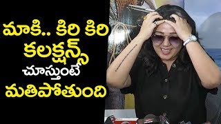 Actress Charmi Reacts On Ismart Shankar Movie Result | Ram Potineni | Filmylooks