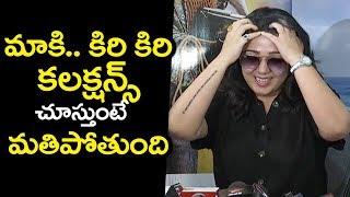Actress Charmi Reacts On Ismart Shankar Movie Result | Ram Potineni | Filmylooks