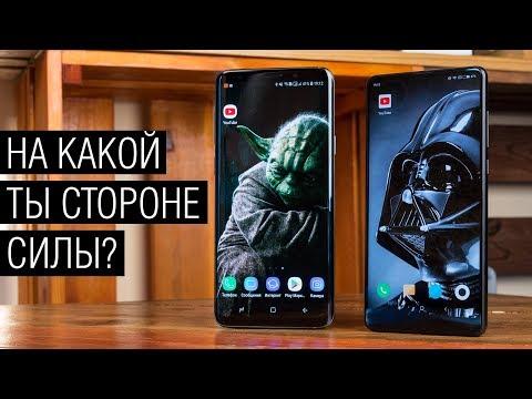 Galaxy S9+ vs Mi MIX 2S: чего тут думать или не все так просто? Xiaomi или Samsung?