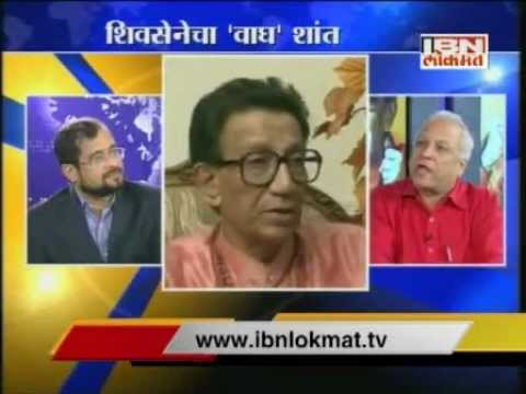 nikhil wagle and kumar ketkar discussion...