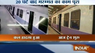 Local train service resumes at Churchgate station in Mumbai | India Tv