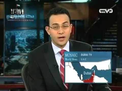 Mosaic News - 11/23/11: Yemen's Saleh Signs Power Transfer Deal