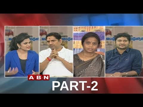 Debate | TDP 'deeksha' for Vizag railway zone today | Public Point | Part 2