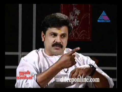 Star Ragging : Dileep V/s Nadirsha - Part 1
