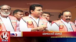 9PM Headlines | KTR Visits Chikkadpally Library | Ambedkar Statue | Posani Fires On Lokesh