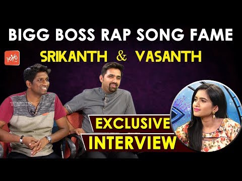 Bigg Boss Telugu Season 2 New York Rap Fame Srikanth & Vasanth Exclusive Interview | YOYO TV Channel