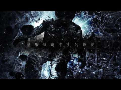 月球上的人 | 周國賢 cover (June2017)