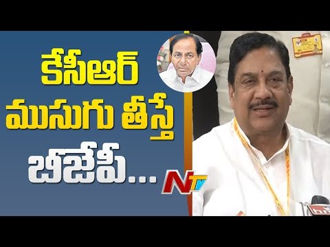 Kala Venkata Rao Press Meet over TDP Coordination Committee Meeting | NTV